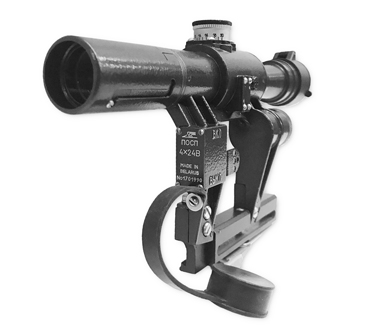 POSP 4x24 B Optical Sight Scope